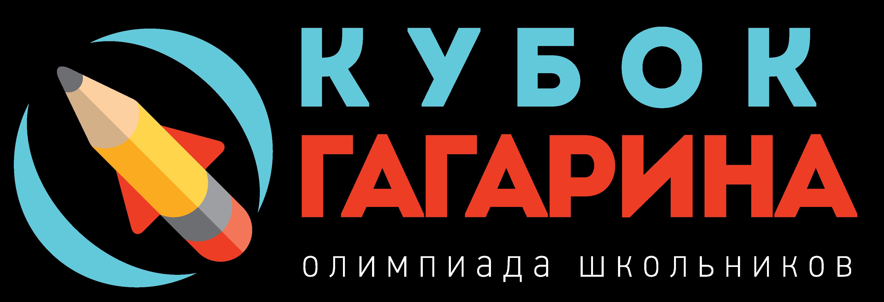 Молодежный биологический чемпионат 8-9 классы 2018-2018 год списать